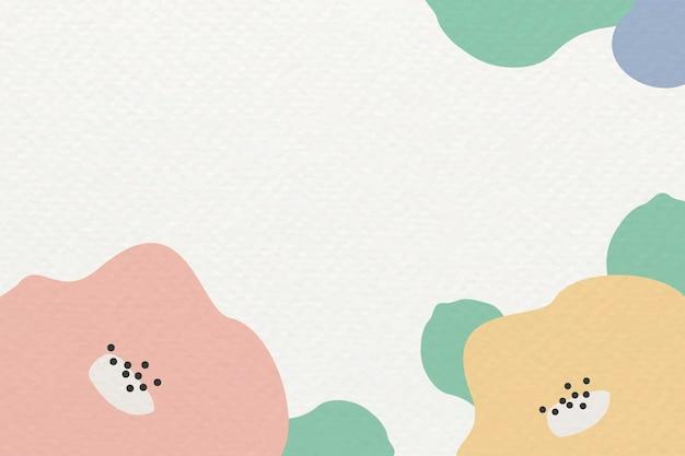 베이지색 배경에 식물 패턴 프레임