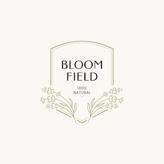 식물 미리 만들어진 라인 아트 로고 타입 템플릿 최소한의 현대적인 브랜딩 아이덴티티