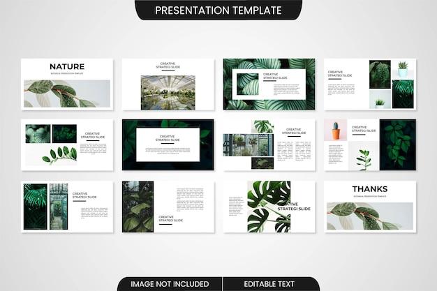 植物のプレゼンテーションテンプレート
