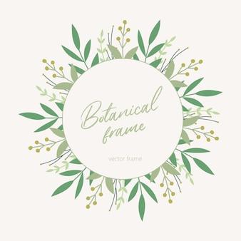 Botanical vector frame.