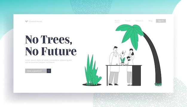 Целевая страница веб-сайта исследований ботаники