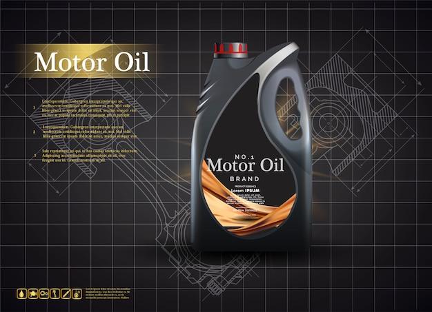 Бутылка моторного масла на фоне автомобильного поршня