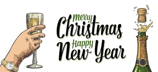 Бутылка шампанского взрыва с пробкой и ручным стеклом. с рождеством христовым, с новым годом надписи. винтажные цветные векторные гравюры изолированных иллюстрация для интернета, плакат, приглашение на вечеринку.