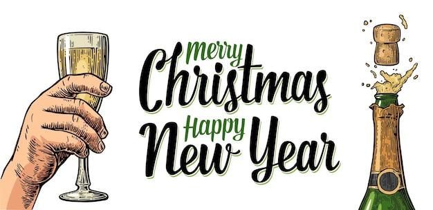 Бутылка шампанского взрыва с пробкой и мужской рукой держать стекло. с рождеством христовым, с новым годом надписи. винтажные цветные векторные гравюры изолированных иллюстрация для интернета, плакат, приглашение на вечеринку.