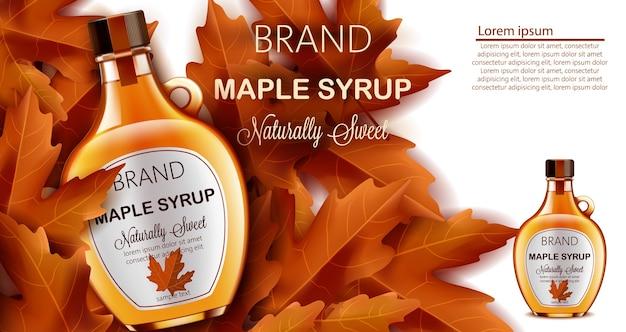 Бутылка сладкого кленового сиропа, погруженная в осенние листья