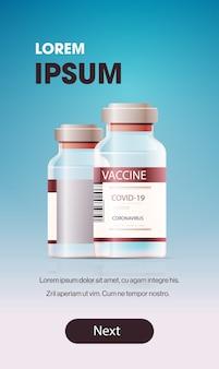 Covid-19 백신 주사 예방 접종 예방 접종 안티 코로나 바이러스 질병 의료 의료 개념 세로 복사 공간 그림의 병 유리 병