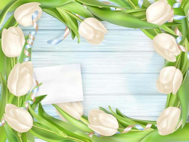 美しいチューリップの花束。