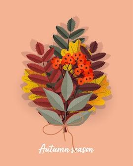 色付きの紅葉とナナカマドの小枝の果実の花束。ベクトル分離イラスト