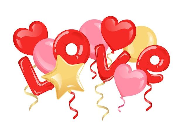 愛の碑文とカラフルな風船の花束。