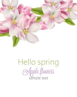 녹색 잎 수채화 봄 사과 꽃의 꽃다발