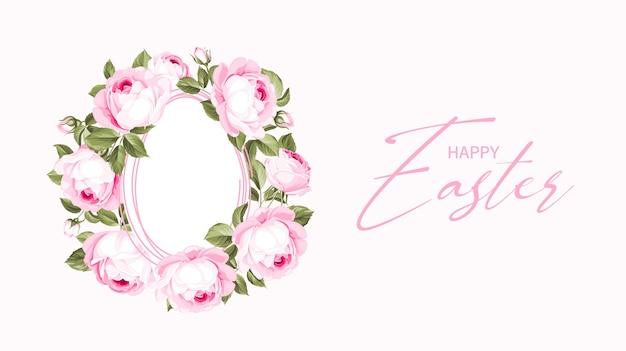 ピンクの背景にバラの花束。幸せなイースターカード。
