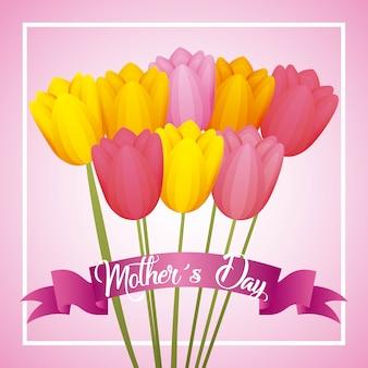 Букет тюльпан цветы лента прекрасная карта матери день