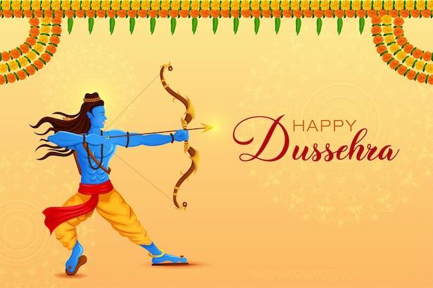 Лук и стрела рамы на фестивале happy dussehra navratri и durga puja в индии