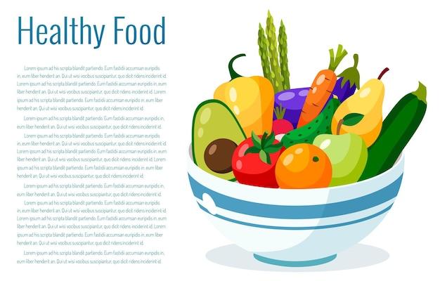 野菜たっぷりのボウルイラスト。健康的なライフスタイルのコンセプト。健康的な食事。