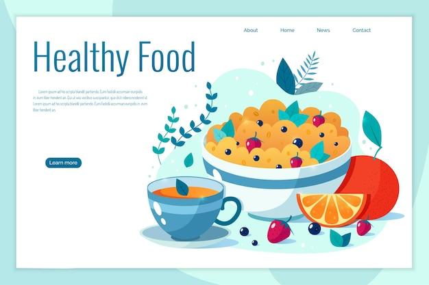 딸기와 블루 베리와 녹차의 컵 오트밀 그릇