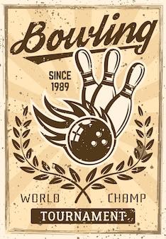 燃えるボールとボウリングヴィンテージポスター