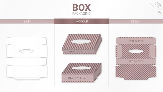 ボックス包装とダイカットテンプレート