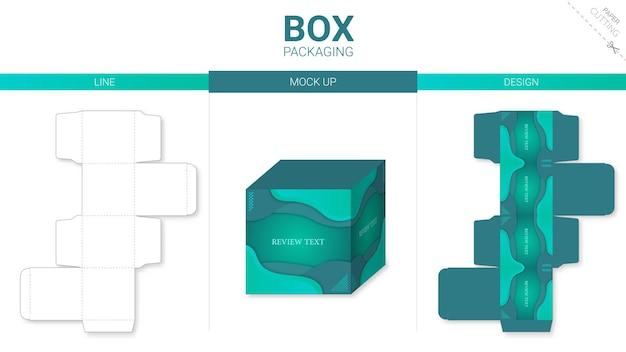 ボックス包装とモックアップダイカットテンプレート