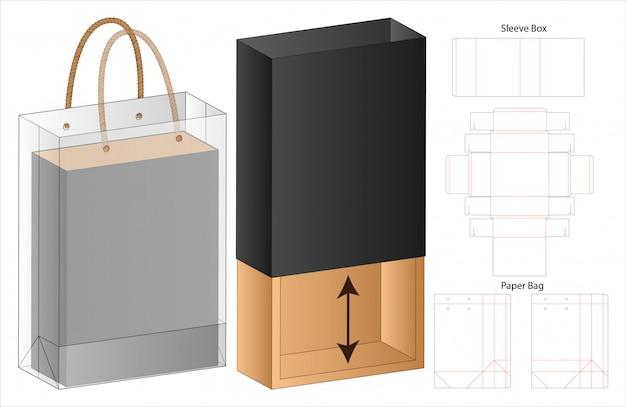 상자 포장 다이 컷 템플릿 디자인. 3d
