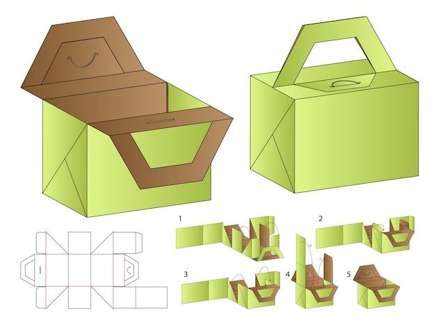 상자 포장 다이 컷 템플릿 디자인.