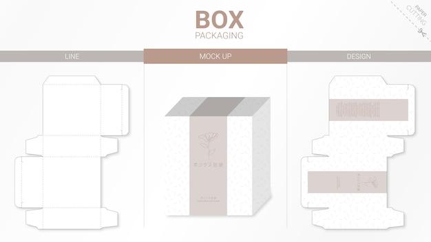 Box packaging and mockup die cut template