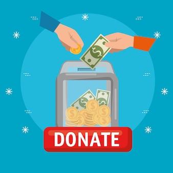 자선 기부금을위한 돈 상자