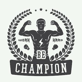 ボクシングと武道のロゴ