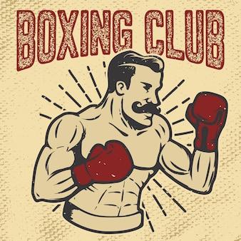 ボクシングクラブ。グランジ背景にビンテージスタイルのボクサー。ポスター、tシャツ、エンブレムの要素。図。