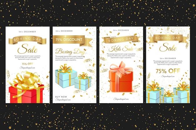 Шаблон рассказов instagram день подарков