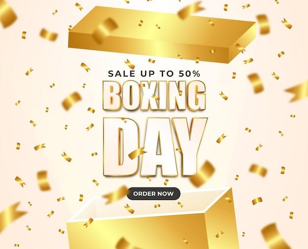 ボクシングデーセールゴールデンボックス限定ゴールデンリボン紙吹雪