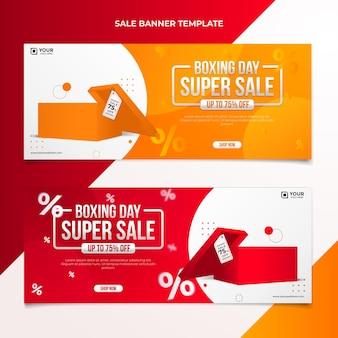 오렌지와 레드 배경으로 박싱 데이 슈퍼 판매 배너 템플릿 벡터