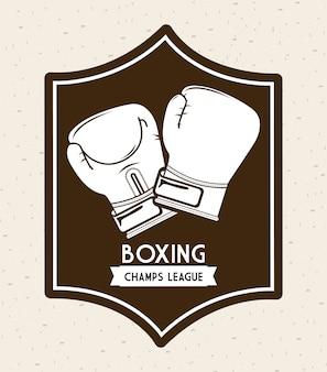 Дизайн бокса на белом фоне векторные иллюстрации
