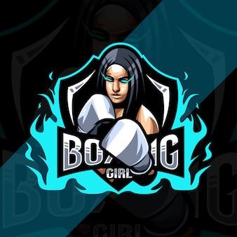 ボクシングガールマスコットロゴeスポーツデザイン
