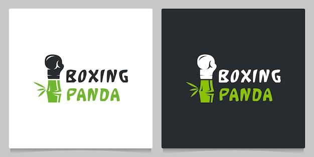 竹パンダクリエイティブアイデアロゴデザインのボクシンググローブ