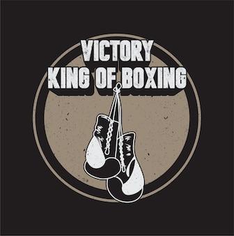 Бокс изолированные складе иллюстрация