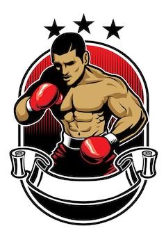 ボクシング男、テキストのための空のバナー