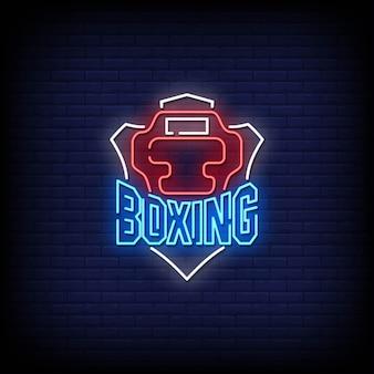レンガの壁にボクシングネオン看板