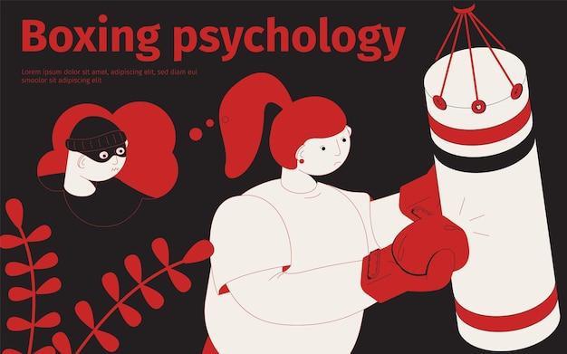 ボクシング心理学イラスト