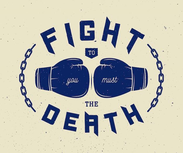 Boxing slogan