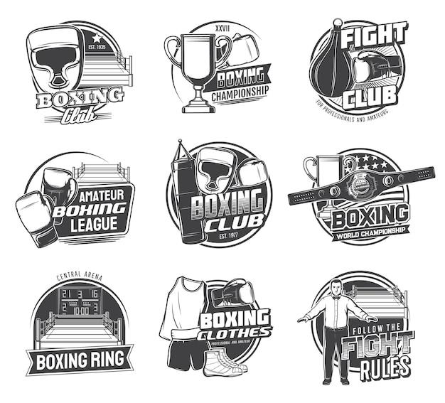 ボックスサンドバッグ、ボクサーグローブ、ヘルメットのボクシングスポーツアイコン