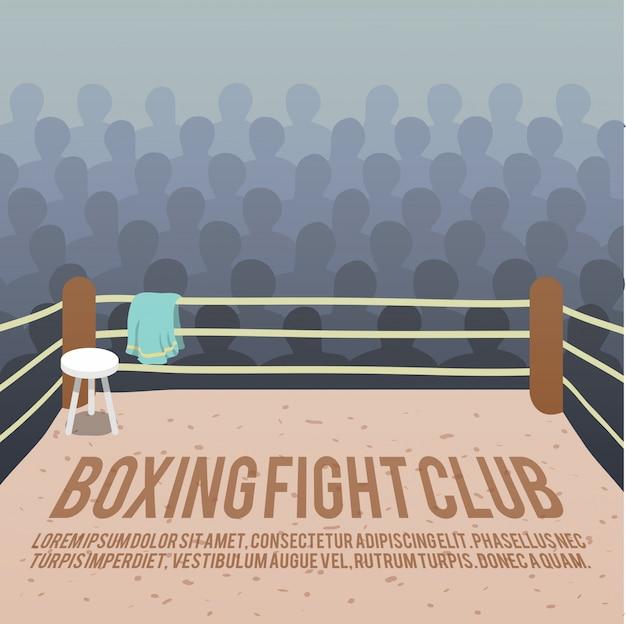 Заниматься боксом