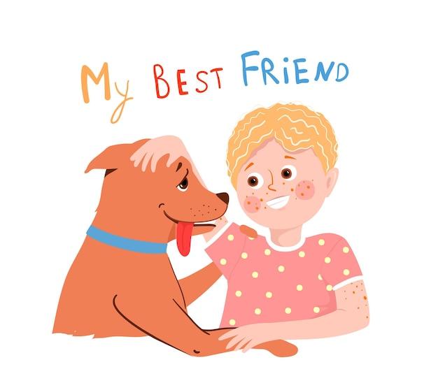少年と犬の親友のイラスト