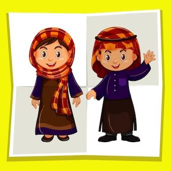 아랍 의상을 입은 소년과 소녀