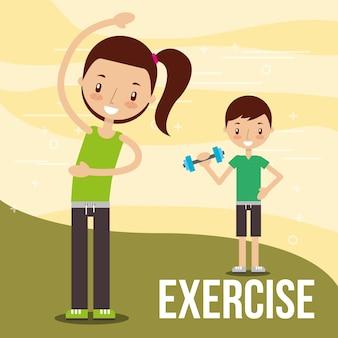 少年少女健康的な良い習慣