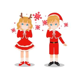 コロナウイルスから身を守るためにマスクを身に着けているクリスマスの衣装を着た男の子と女の子。分離されたフラット漫画クリップアート
