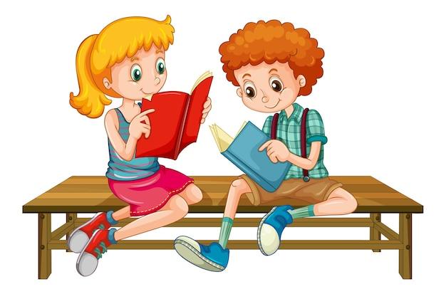 本を読んでいる男の子と女の子