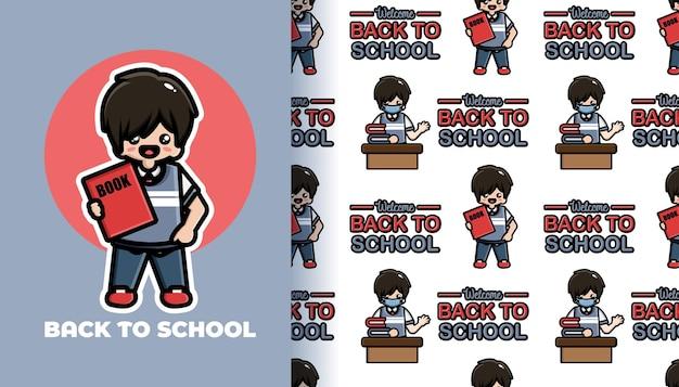 Мальчик обратно в школу бесшовные модели