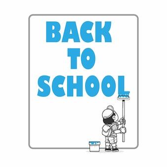 学校のベクトル図に戻って絵の言葉をしている少年