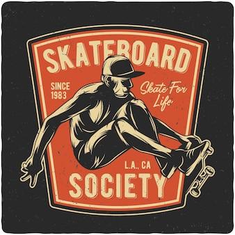 スケートボードで飛んでいる少年