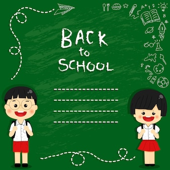 Boy and girl student welcome back to school,cute school kids